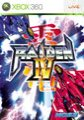 Cheats for Raiden IV on Xbox 360